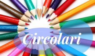 Circ. n 235 – Compilazione certificazioni delle competenze classi conclusive